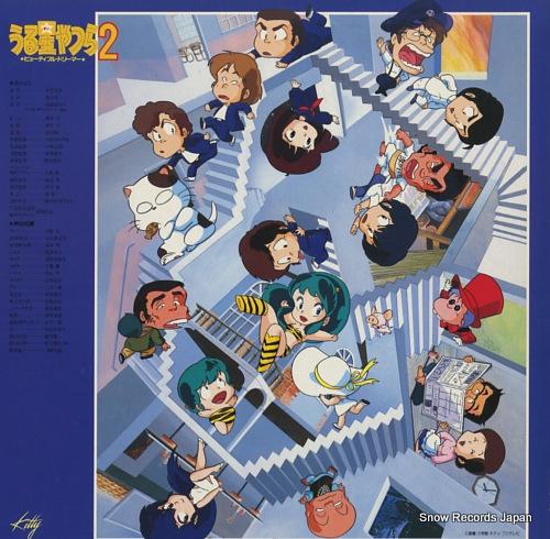 URUSEI YATSURA beautiful dreamer 25MS0050 - back cover