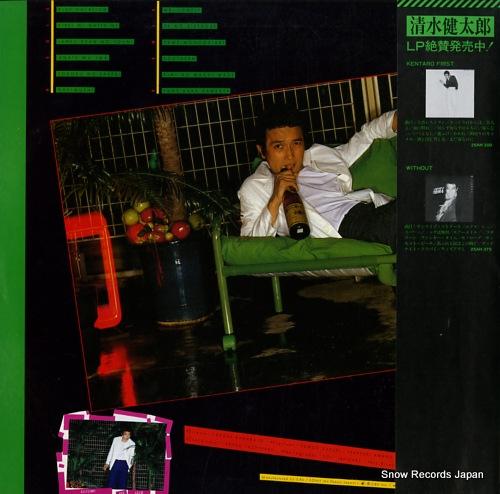 SHIMIZU, KENTARO mr. lonely 25AH481 - back cover