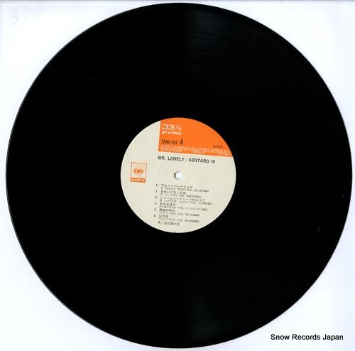 SHIMIZU, KENTARO mr. lonely 25AH481 - disc
