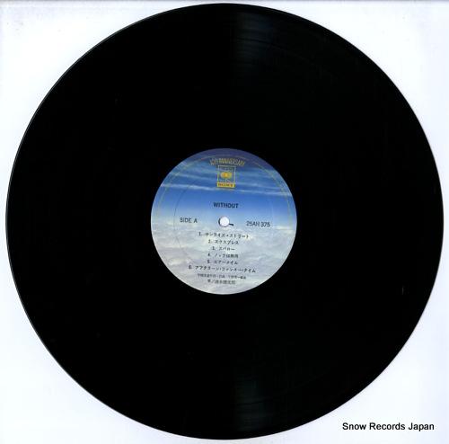 SHIMIZU, KENTARO without 25AH375 - disc