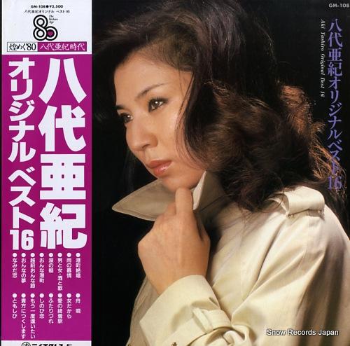 YASHIRO AKI - original best 16 - LP