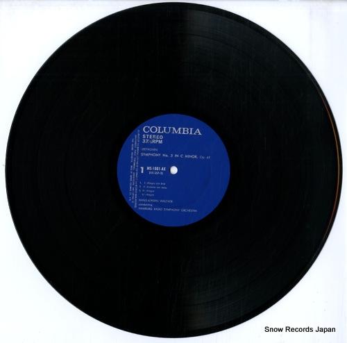 WALTHER, HANS-JURGEN beethoven; symphony no.5 in c minor, op.67 MS-1001-AX - disc