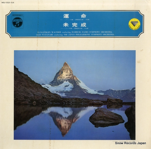 WALTHER, HANS-JURGEN beethoven; symphony no.5 in c minor, op.67 MS-1001-AX - front cover