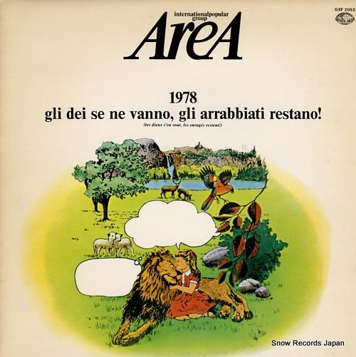 アレア 1978/アレア GXF2053