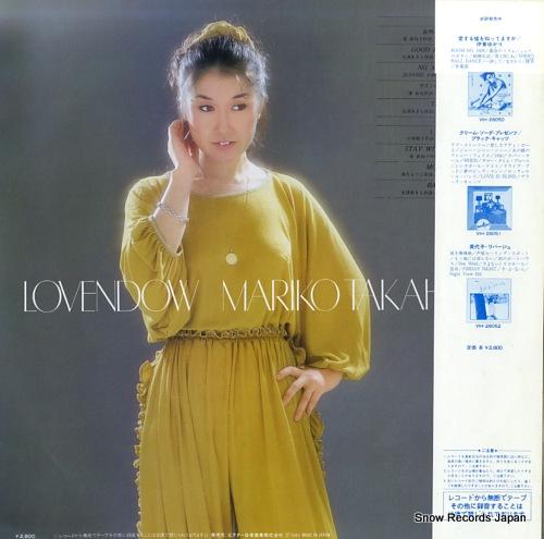 TAKAHASHI, MARIKO lovendow VIH-28054 - back cover