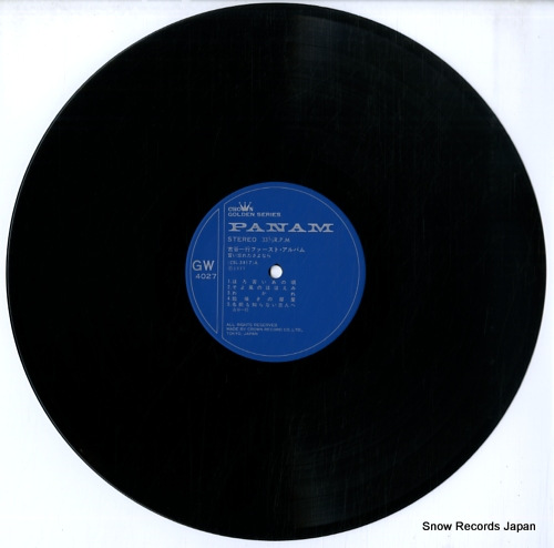 FURUYA, IKKO first album GW-4027 - disc