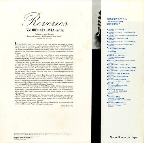SEGOVIA, ANDRES reveries SX-2773 - back cover