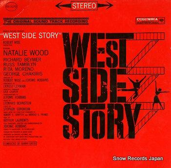 ジョニー・グリーン west side story OS2070
