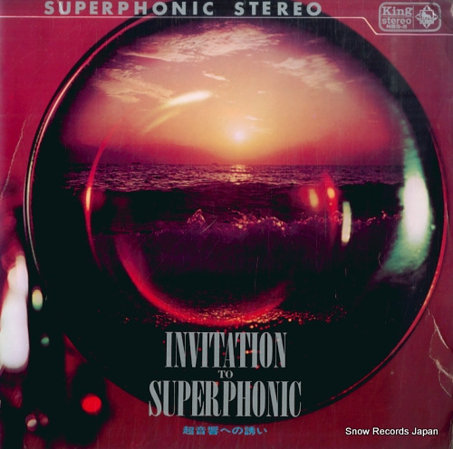 V/A invitation to superphonic NBS-5 - front cover