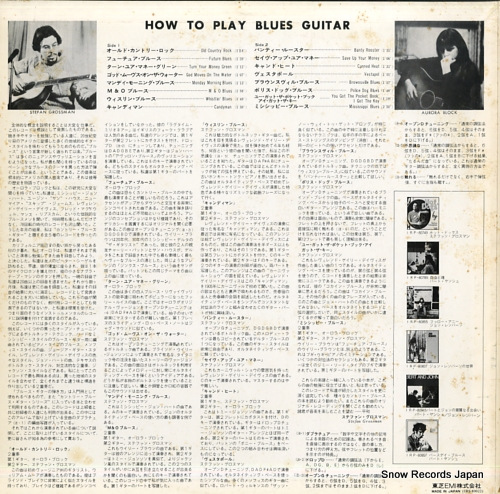 GROSSMAN, STEFAN / AURORA BLOCK how to play blues guitar IRS-80022 - back cover