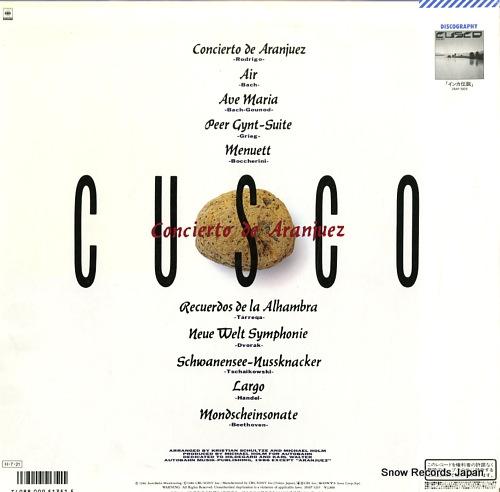 クスコ アランフェス協奏曲 28AP3205