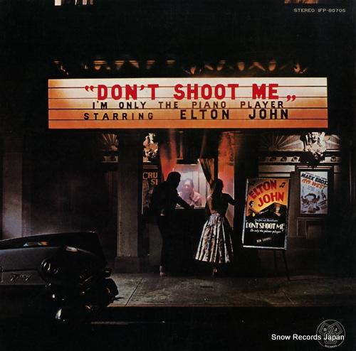エルトン・ジョン ピアニストを撃つな IFP-80705
