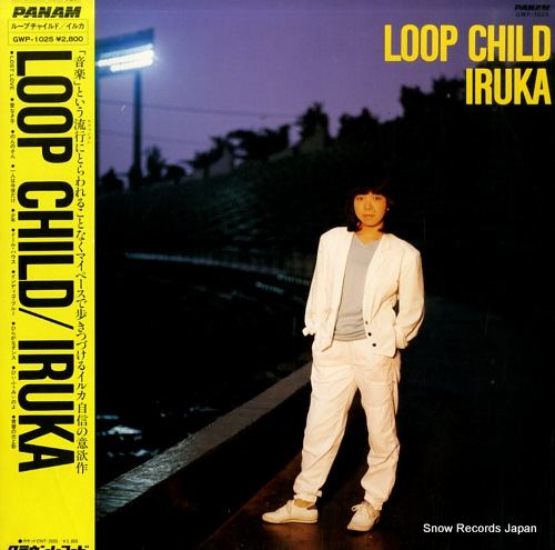 IRUKA loop child GWP-1025 - front cover