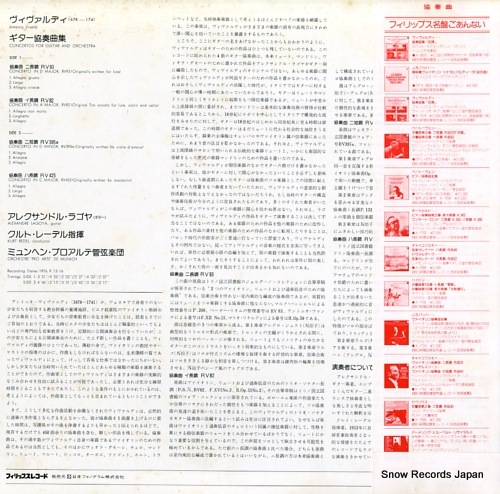 LAGOYA, ALEXANDRE vivaldi; four guitar concertos X-7794 - back cover