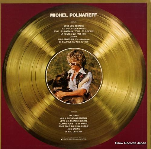 POLNAREFF, MICHEL new gold disc ECPO25 - back cover