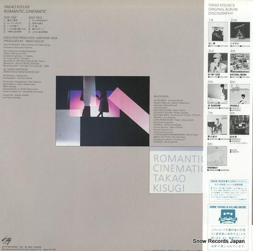 KISUGI, TAKAO romantic cinematic 28MS0065 - back cover