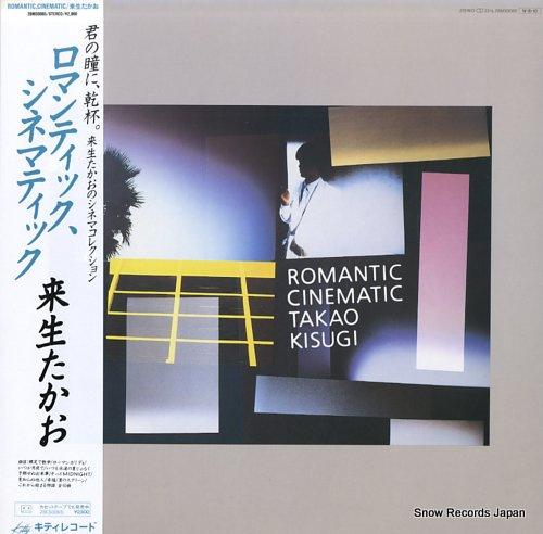 KISUGI, TAKAO romantic cinematic 28MS0065 - front cover
