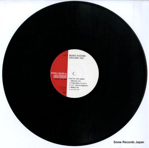 KAZAMA, MORIO disturb you AF-7265 - disc