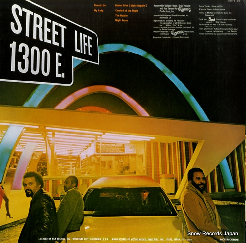 CRUSADERS, THE street life VIM-6195 - back cover