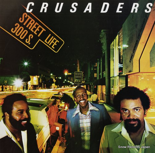 CRUSADERS, THE street life VIM-6195 - front cover
