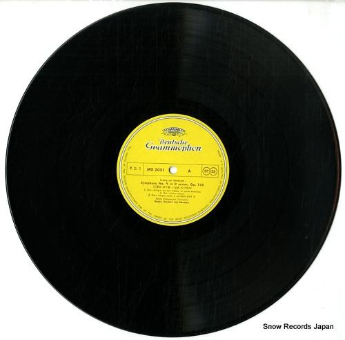 ヘルベルト・フォン・カラヤン ベートーヴェン:交響曲第9番「合唱」 MG-2051