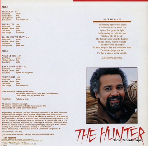 SAMPLE, JOE the hunter VIM-6299 - back cover