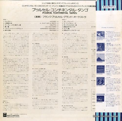 フランク・プゥルセル コンチネンタル・タンゴ EOS-80611
