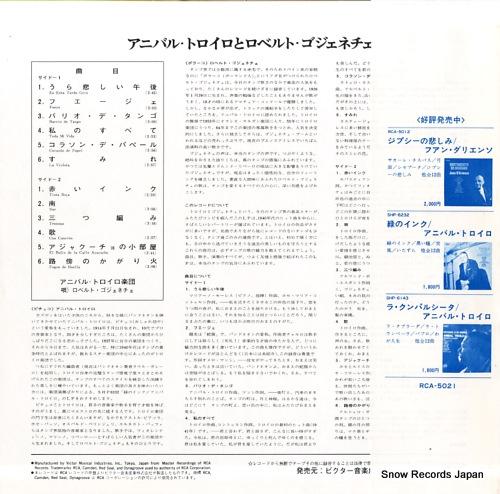 TROILO, ANIVAL te acordas polaco RCA-5021 - back cover