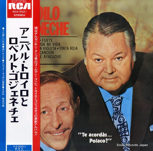 TROILO, ANIVAL te acordas polaco RCA-5021 - front cover
