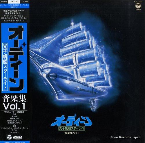 V/A - odin ongaku shu vol.1 - 33T