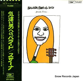 グラシェラ・スサーナ 気違い男へのバラード ETP-9092
