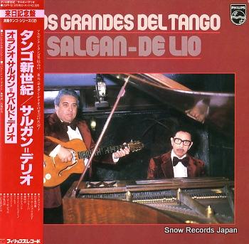 サルガン=デ・リオ タンゴ新世界 25PP-12