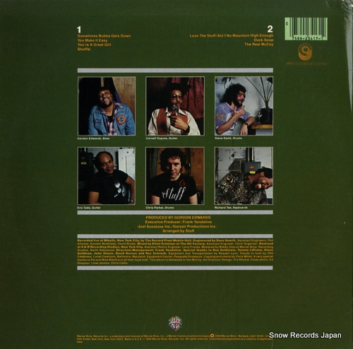 STUFF live in new york BSK3417 - back cover