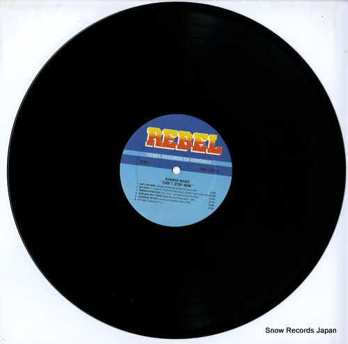 SUMMER WAGES can't stop now REB-1659 - disc