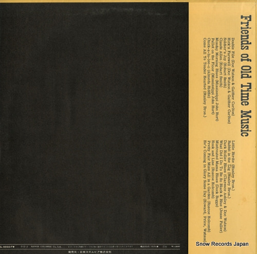 V/A friends of old time music SL-5033-FW - back cover