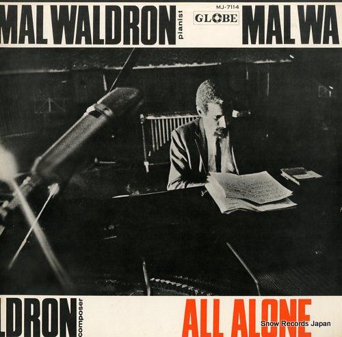 マル・ウォルドロン - オール・...