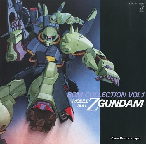 MOBILE SUIT Z GUNDAM - bgm collection vol.1 - 33T