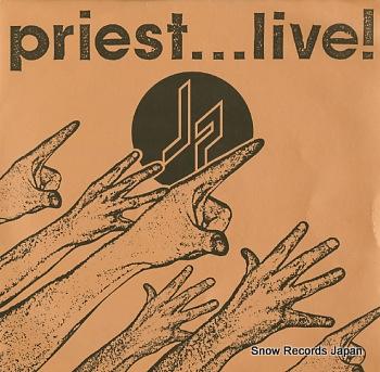 ジューダス・プリースト priest live 4506391