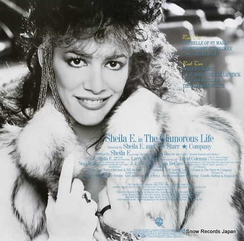 SHEILA E. in the glamorous life P-13035 - back cover