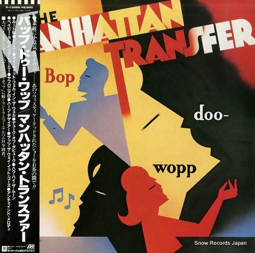 MANHATTAN TRANSFER, THE bop doo-wopp P-13068 - front cover