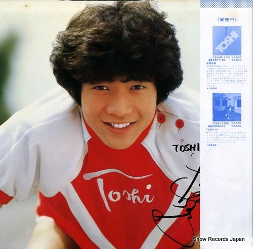 TAHARA, TOSHIHIKO no.3 shine toshi C28A0173 - back cover