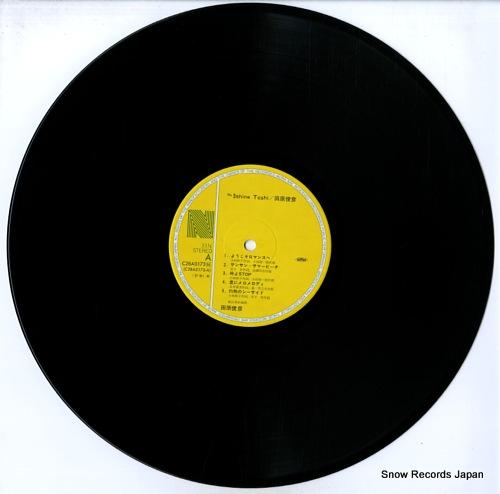 TAHARA, TOSHIHIKO no.3 shine toshi C28A0173 - disc