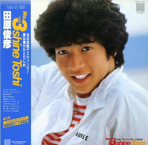 TAHARA, TOSHIHIKO no.3 shine toshi C28A0173 - front cover