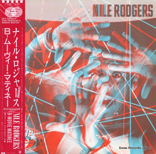 RODGERS, NILE b-movie matinee P-13106 - front cover
