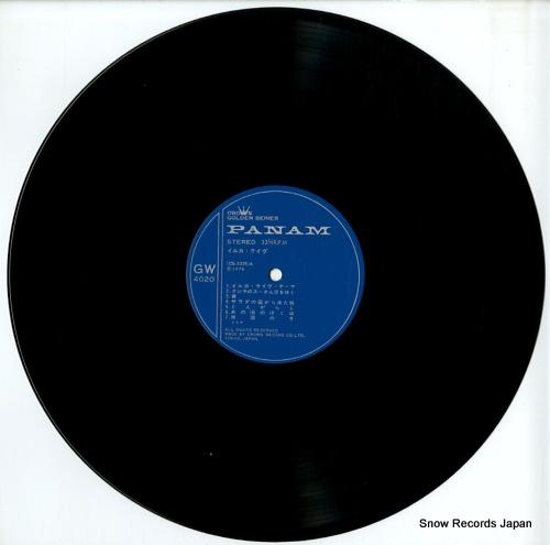 IRUKA live GW-4020 - disc