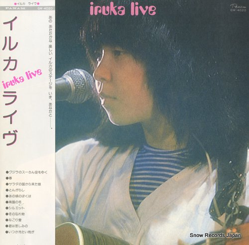 IRUKA live GW-4020 - front cover