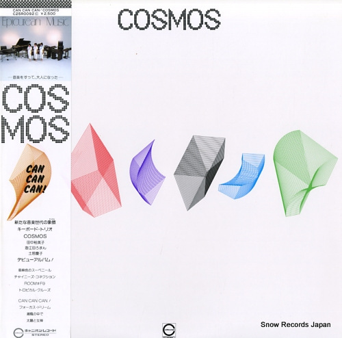 COSMOS can can can C25R0092 - front cover