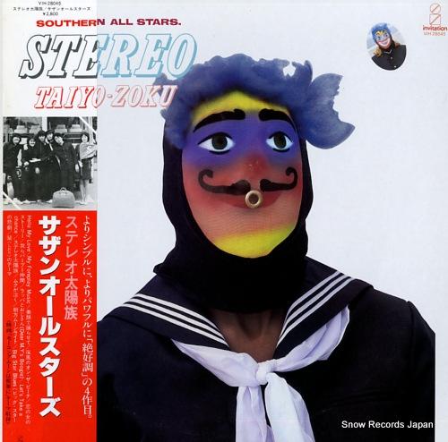 SOUTHERN ALL STARS stereo taiyo-zoku VIH-28045 - front cover