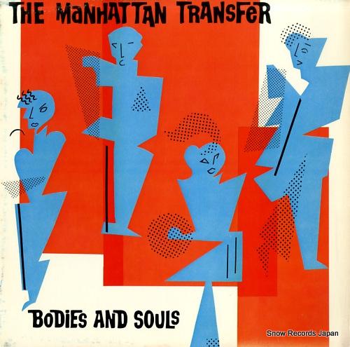 マンハッタン・トランスファー bodies and souls 780104-1