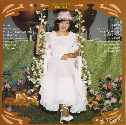 SAKURADA, JUNKO 16sai no recital SJX-196 - back cover